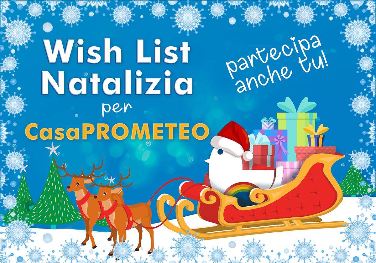 Per questo Natale desideriamo... offrire case più accoglienti ai nostri ospiti! Ecco la Wish List su Amazon